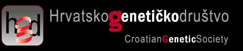 Hrvatsko genetičko društvo