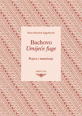 Naslovnica knjige Bachovo umijeće fuge