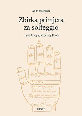 Naslovnica knjige Zbirka primjera za solfeggio u srednjoj glazbenoj školi