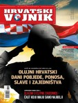 »Hrvatski vojnik« br. 453 (2014.)