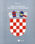 Regarding the coat of arms itself, Heimer defined its construction and colouring. The flag is covered in no less then six chapters: its construction, colours, production, equipment, usage and the use at seas. Additionally, there are chapters on the presidential flag and sash and short introduction to the municipal flags and coats of arms. In the appendices, there are excerpts from the most important historical and current legislation and the list of current regulations regarding the coats of arms in Croatia. Not to forget the CD, it contains vectorized drawings of the coat of arms and the flag in various formats and for various printing techniques.