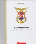 """Božo Kokana: """"Znakovi pobjednika - monografija crteža hrvatskih ratnih vojnih znakova"""", Školska knjiga, Zagreb, 2006."""