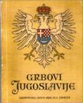 """Emilij Laszowski: """"Grbovi Jugoslavije"""", Kava Hag, 1932."""