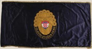 Zastava Glavnog stožera Oružanih snaga Republike Hrvatske – Zagreb