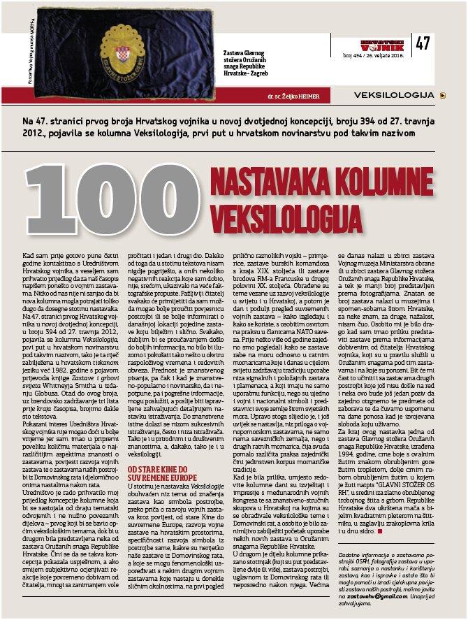 Hrvatski vojnik 494: 47.