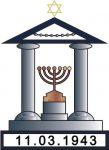 Еврејска заедница во Република Македонија