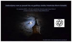 FKMG 2014 pozivnica