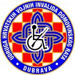 Nove web stranice HVIDR-a Dubrava