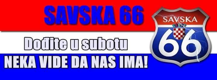 Savska 66 - 2