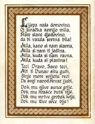 himna rh