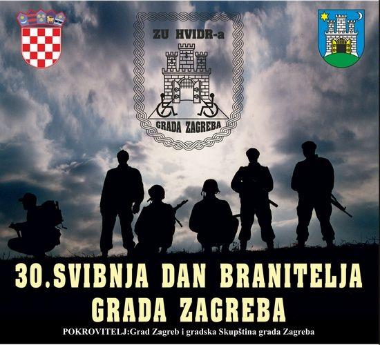 Dan branitelja Grada Zagreba