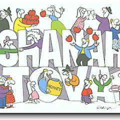 Židovska nova godina