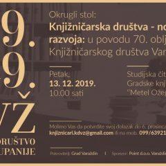 Okrugli stol: Knjižničarska društva – nositelji stručnog razvoja: u povodu 70. obljetnice Knjižničarskog društva Varaždinske županije