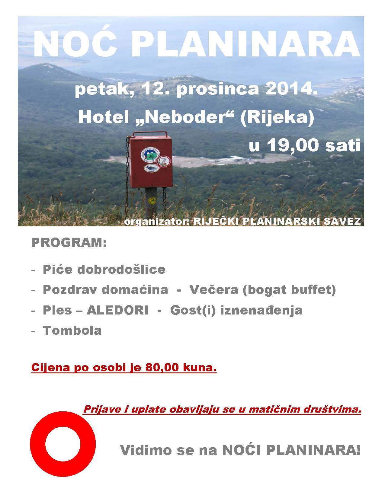 NOĆ PLANINARA - PLAKAT - 2014