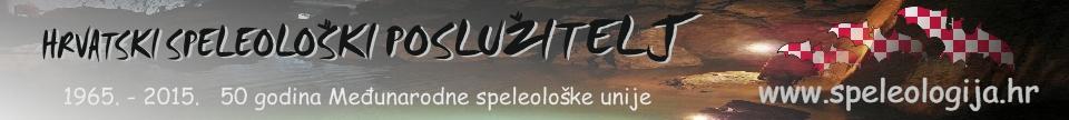 Hrvatski speleološki poslužitelj