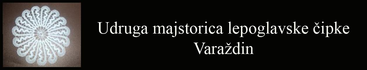 Udruga majstorica lepoglavske čipke Varaždin