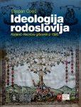 Stjepan Ćosić: »Ideologija rodoslovlja. Korjenić-Neorićev Grbovnik iz 1595.«, Zavod za povijesne znanosti HAZU Dubrovnik i Nacionalna i sveučilišna knjižnica, Zagreb, 2015.