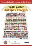 Poster Zastave svijeta »Jutarnji list«
