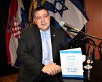 Promovirana knjiga Zastave Izraela Željka Heimera 03.12.2019.